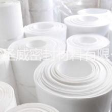 供应上海地区销售优质纯四氟板,专供上海地区优质纯四氟板浙江工厂电话批发