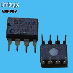 dk124 24w电源芯片方案图片