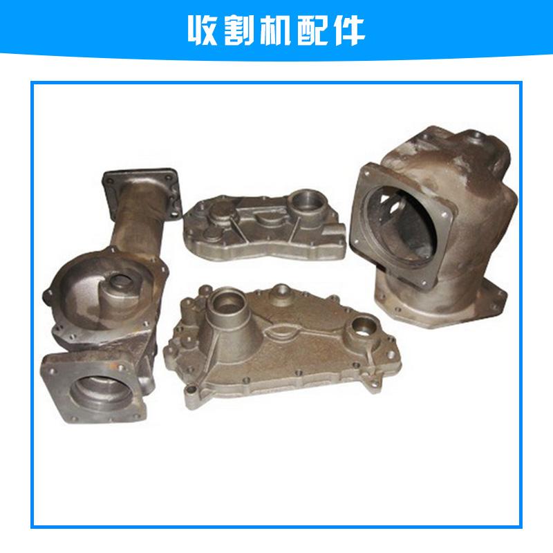 河南收割机配件批发 玉米收割机零配件 收割机橡胶配件 动力传动配件