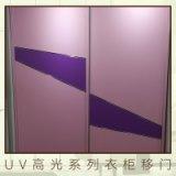 UV高光系列衣柜移门 整体衣柜移门 衣柜百叶移门 实木衣柜移门 衣柜移门定制