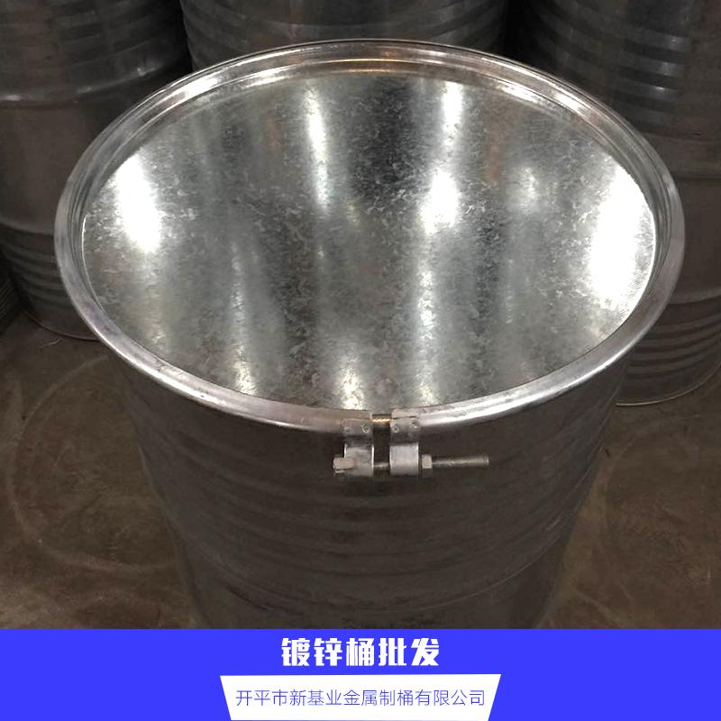 镀锌桶批发  金属桶 工业油桶 工业金属储罐 镀锌铁桶 金属包装桶