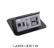 隐藏式接线面板,隐藏式接线面板插座,广州 桌面插座图片