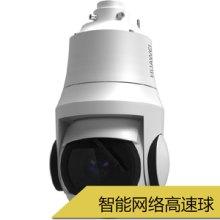 智能网络高速球 智能高清网络监控摄像头 红外线高速球 智能网络设备