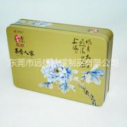 方形月饼包装铁盒高档月饼金属盒图片