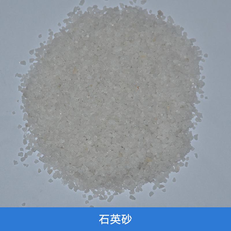 优质石英砂图片/优质石英砂样板图 (3)