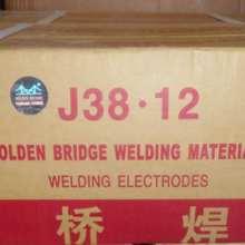 天津市金桥焊材集团有限公司仙居县图片