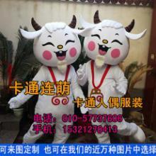 北京卡通人偶服装定做,北京卡通人偶服装工厂直销,北京人偶服装厂家