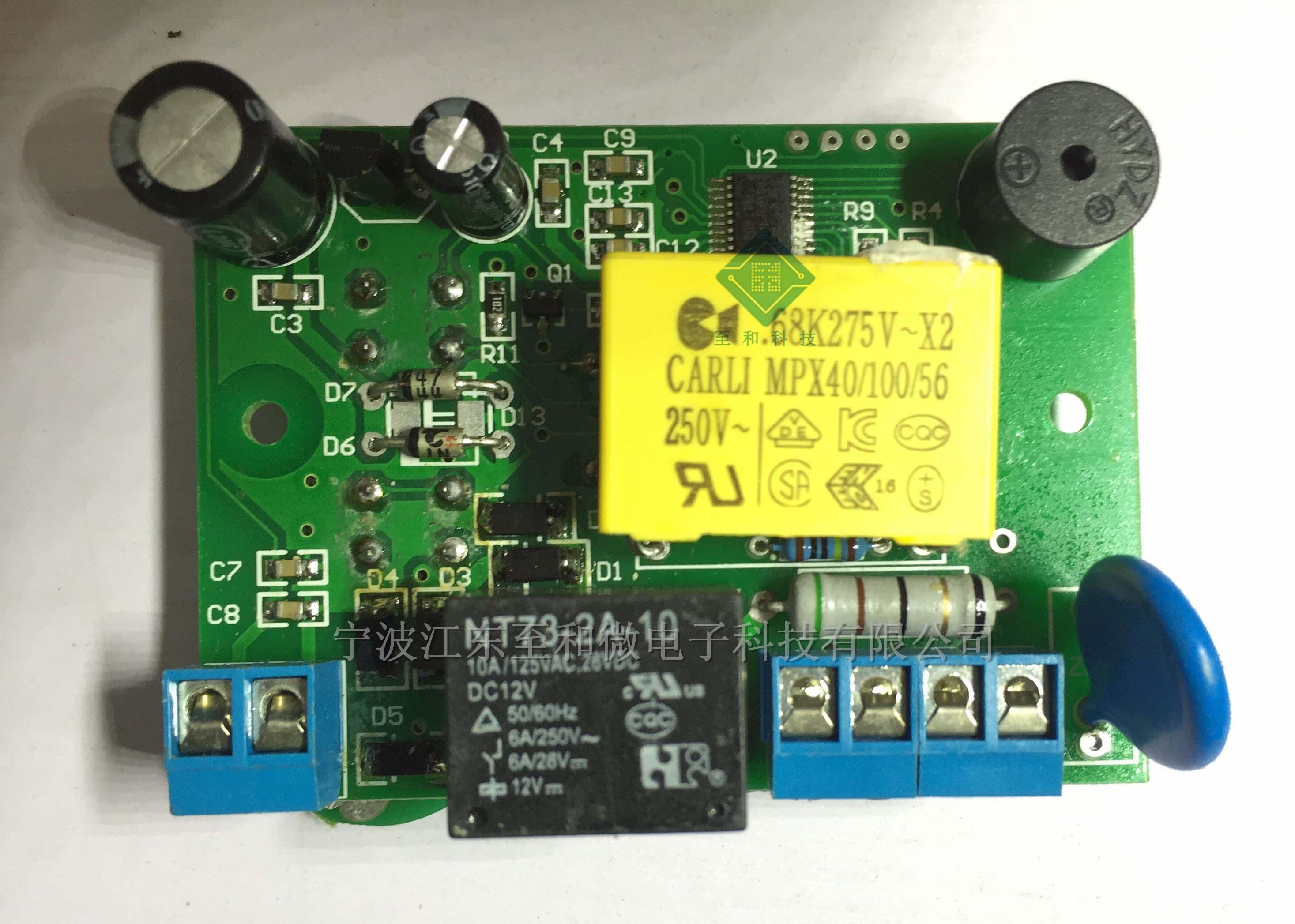 润滑油泵控制器集中注油控制器精确点位供油控制器电路板pcba图片大全
