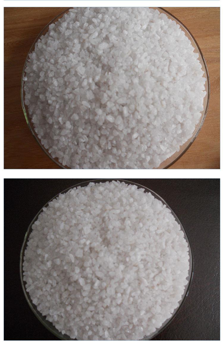 优质石英砂图片/优质石英砂样板图 (4)