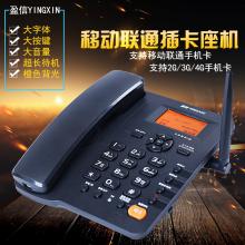广州无线电话安装,广州无线电话,广州无线电话办理批发