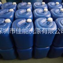原材料除蜡表面活性剂