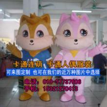 北京企业吉祥物定制定做制作,哪里有吉祥物人偶厂家,行走卡通人偶价格,卡通玩偶服装定制工厂,玩具公仔卡通人偶服装图片
