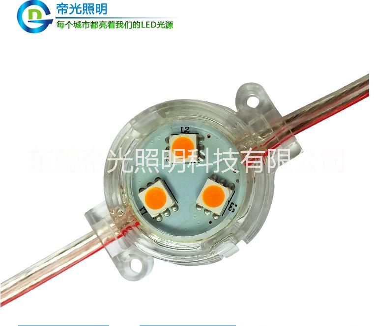 高亮度超防水3CMLED全彩点光源厂家批发定做3公分广告LED点光源