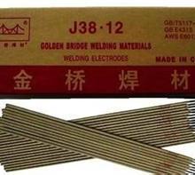 天津市金桥焊材集团有限公司开化县图片