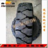 生产批发工业机械轮胎12.00-24 叉车轮胎 实心轮胎