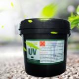 UV燙金光油 UV燙金底油 UV-TJ609