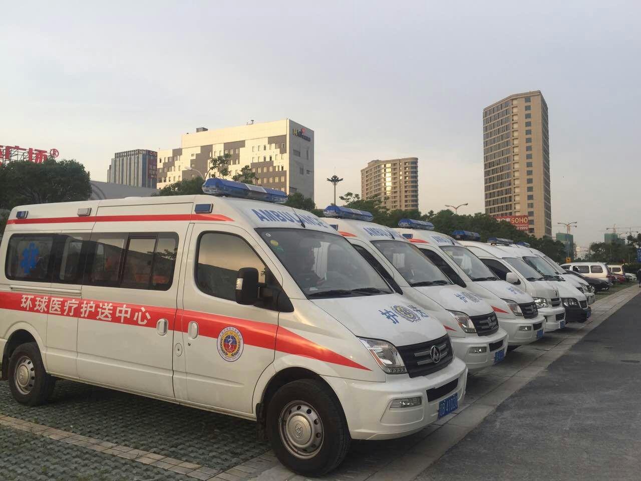 120急救车出租 上海跨省120急救车出租电话