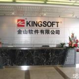 上海亚克力刻字LOGO制作工厂/背景墙/企业文化墙/形象墙/专业制作安装
