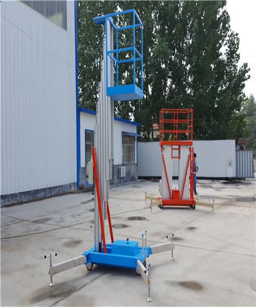 供应山东铝合金升降机 山东厂家直销 移动铝合金升降机
