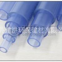PVCPPRCPVC管材