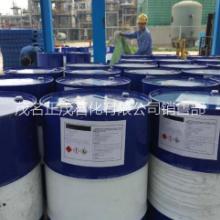 双环戊二烯 | 高纯度 | 茂名乙烯厂出品