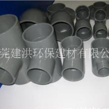 东莞南亚PVC管 广东南亚总经销  PVC塑料管材、管件、阀门批发