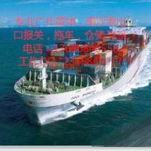 广州 黄埔南沙港出口报关/拖车
