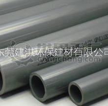 广东南亚胶管总经销 专业销售PVC PP  PPR管材管件阀门图片