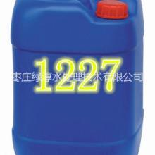 杀菌灭藻剂1227洁尔灭异噻唑啉酮厂家生产直销质量保证批发