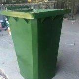 垃圾桶 垃圾桶  铁质垃圾桶