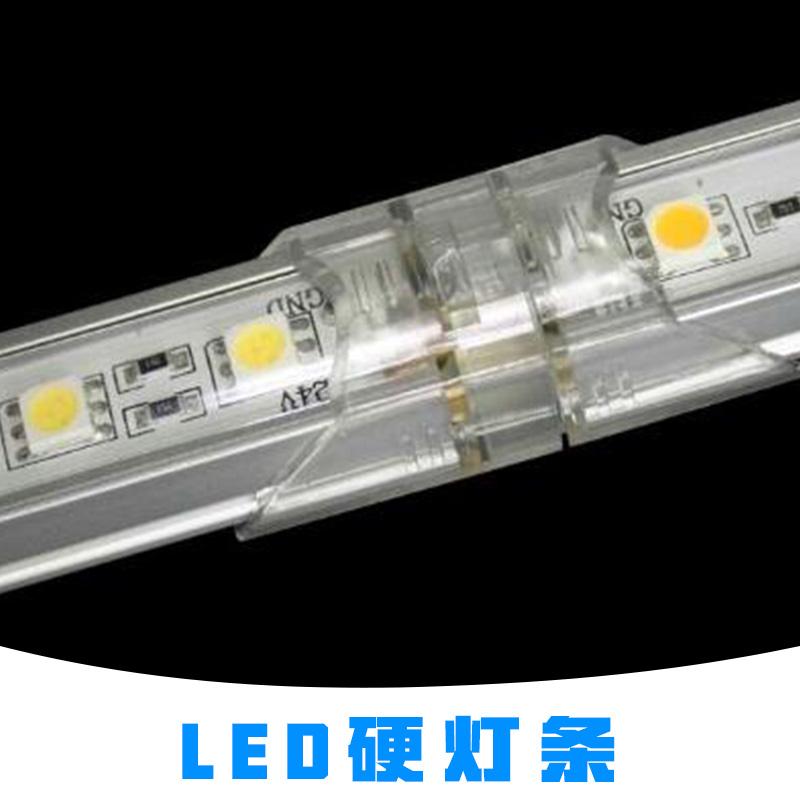 LED硬灯条厂家 LED高压硬灯条 LED硬灯条批发 LED光条