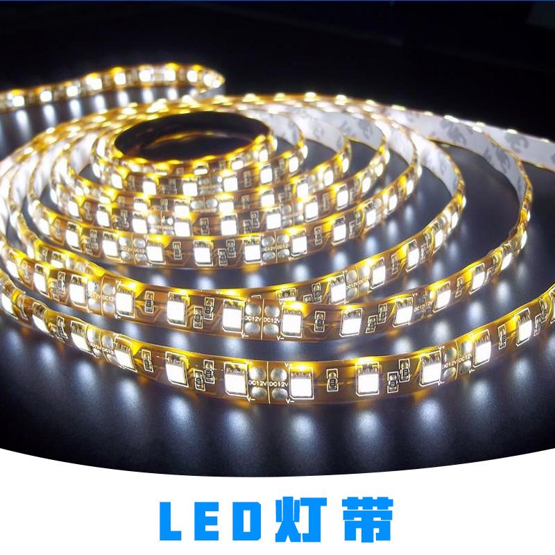 LED灯带 led高压灯带 LED灯条 LED灯带批发