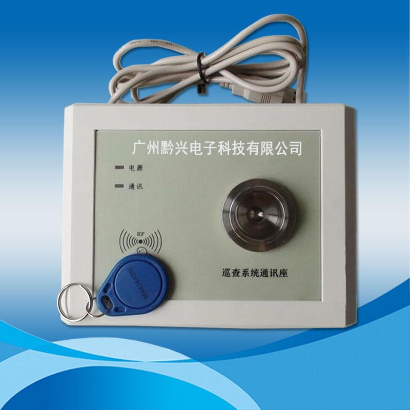幼安达 USB通信电子巡更系统 PBU320巡逻数据通讯座 感应式巡更机  电子巡更座
