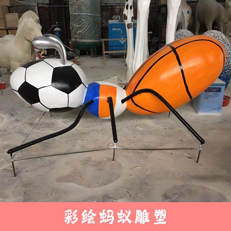 彩绘蚂蚁玻璃钢雕塑 玻璃钢仿真动物雕塑
