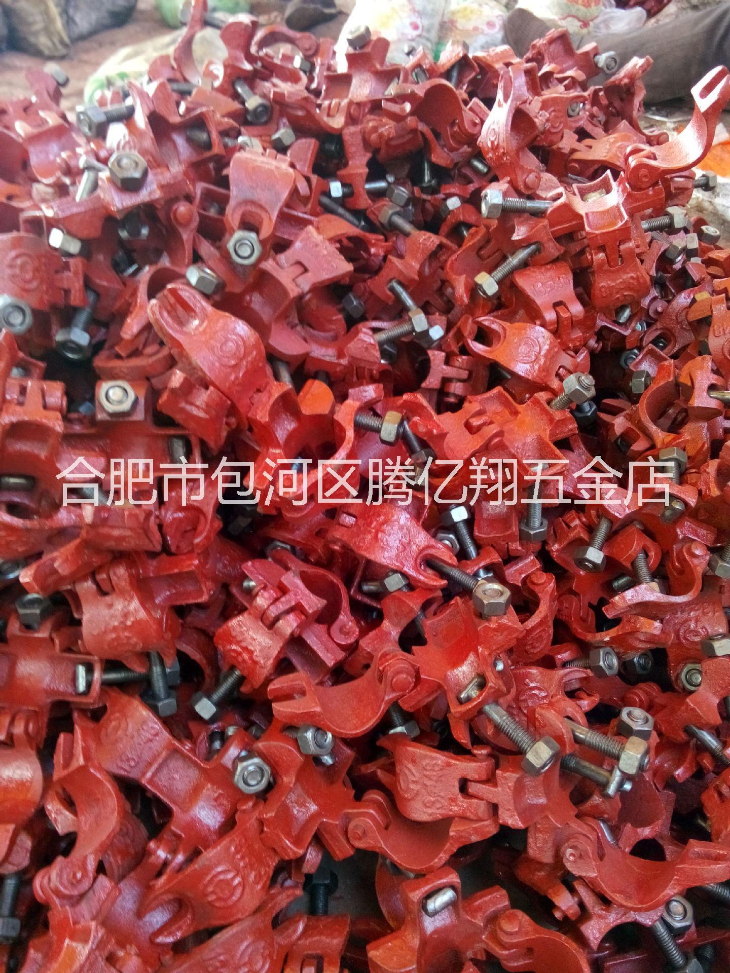 钢管扣件厂家建筑扣件直角扣件生产厂家批发扣件
