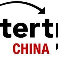 中国国际智能交通展览会