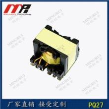 高频变压器PQ27/20 立式变压器 隔离变压器厂家直销 PQ型高频变压器批发
