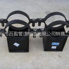 供应管夹固定座,焊接固定支座,管夹滑动支座,百盈专业制造厂批发