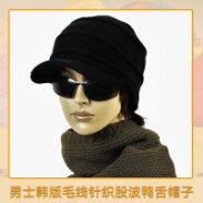 男士韩版毛线针织股波鸭舌帽子 时尚毛线针织股波鸭舌帽子 针织鸭舌帽子