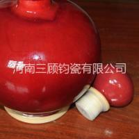 10斤紅色酒壇