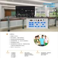 多媒体教学中控HD-3000电教中控带HDMI高清 广州多媒体教学中控HD-3000