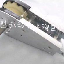柔性设备103配件特价批发批发