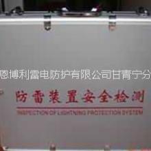 防雷设施安全性能检测 防雷设施安全性能检测防雷装置检测