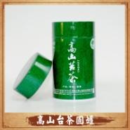 新款圆罐 高山台茶圆罐 茶叶铁罐图片