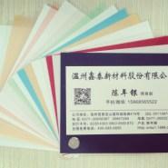 专业生产pp防火阻燃塑料片卷板材图片