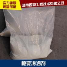 触变滑润剂 腻子粉触变润滑剂 建筑粘合剂用触变润滑剂 干粉砂浆用触变润滑剂图片