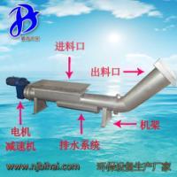 螺旋压榨机 优质污水处理环保设备 质量保证