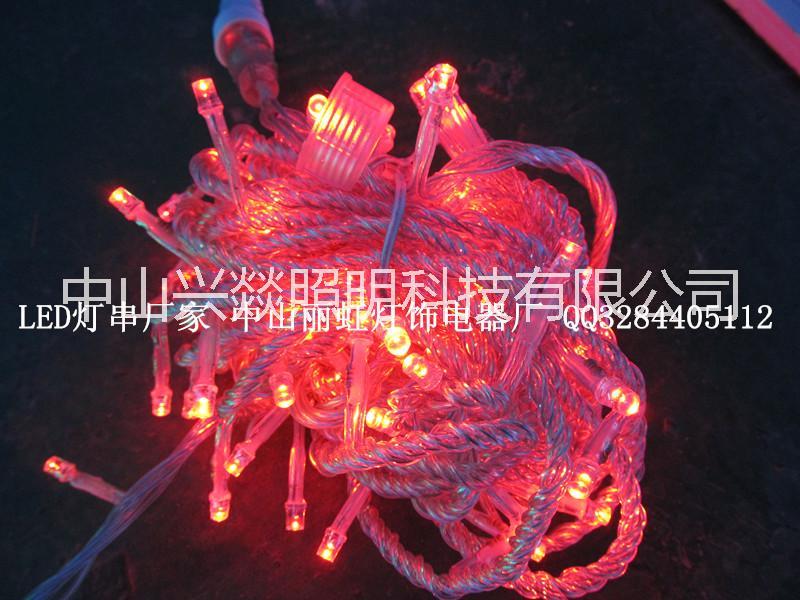 厂家直供应灯会灯海灯光节灯具 ,LED户外防水全铜线灯串