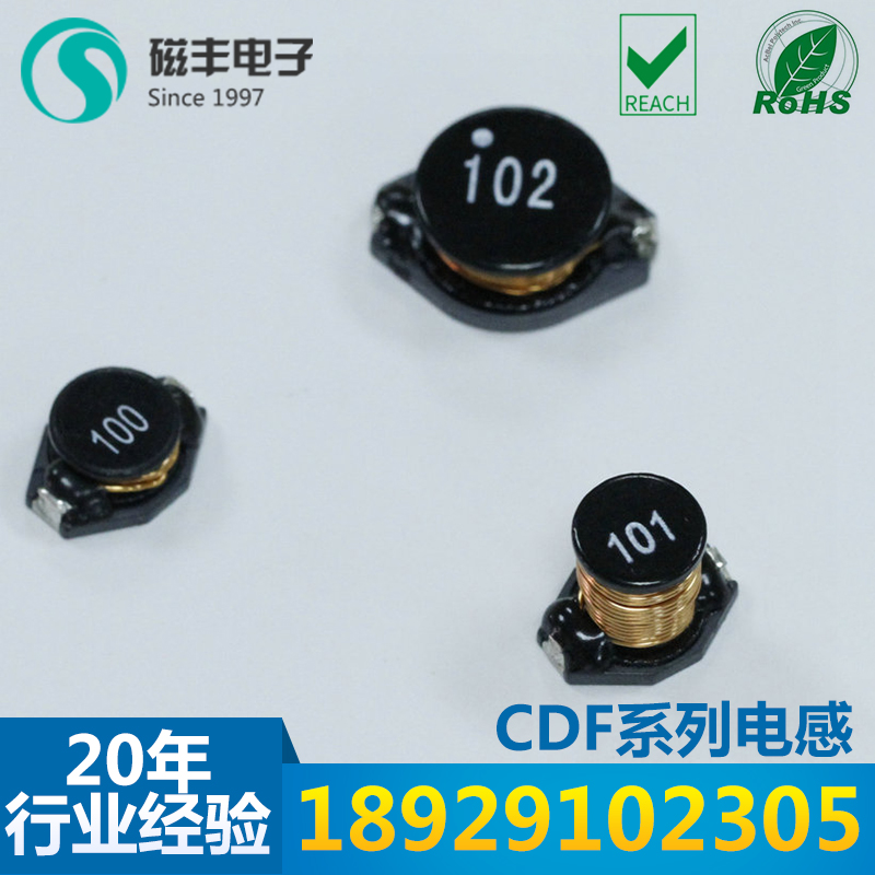 CDF系列 工字型电感 高频功率电感器 工字形固定电感 厂家直销