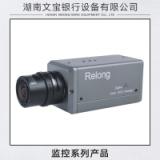 监控系列产品 集成监控系统 监控防水箱 监控设备 银行监控安防产品 监控摄像机